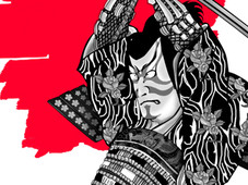 My name is SAMURAI T-Shirt Design by
