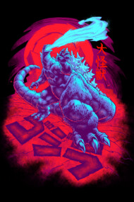 GOJIRA: KING OF THE KAIJU